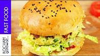 Przepis na azjatyckiego burgera z kurczakiem